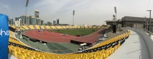 Arenan Doha