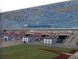 Moskva Ice Palace