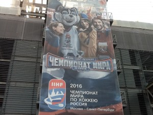 Moskva skylt